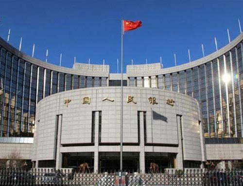 แบงก์ชาติจีนอัดฉีดสภาพคล่อง 1.90 แสนล้านหยวนเข้าสู่ระบบธนาคารวันนี้