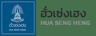 Hua Seng Heng ฮั่วเซ่งเฮง Logo