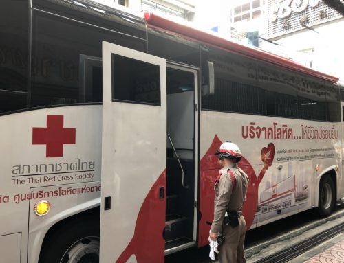 ฮั่วเซ่งเฮงร่วมกับสภากาชาดไทย รับบริจาคโลหิต