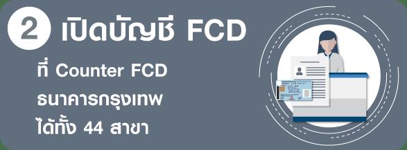 Open Account FCD BBL